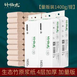 竹物志 无芯卷纸1400克/提卷纸 卫生纸