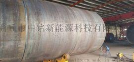 半连续式轮胎炼油设备/河南炼油设备厂家