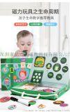 3-7歲早教玩具生命周期拼板拼圖兒童益智玩具