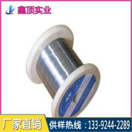 Cr20Ni80镍铬合金丝 6J20电热丝 发热丝