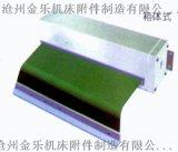 沧州金乐 卷帘防护罩/箱体或托架卷筒式伸缩防护罩