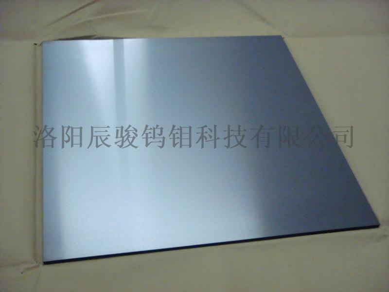 0.05mm高纯度99.95%钨箔,钨片