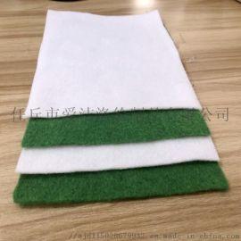 爱洁环保养护土工布A瑞安爱洁环保养护土工布厂家 中国制造网