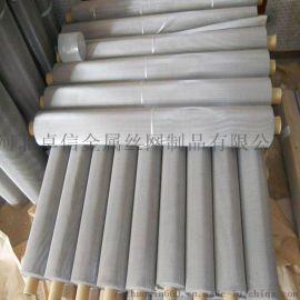 不锈钢过滤网生产厂家 不锈钢轧花 密纹网 习型网