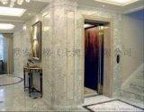 三层家用小型电梯 别墅观光电梯液压电梯住宅小电梯