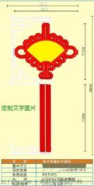 2.5米扇形LED中國結燈可定制廣告流蘇