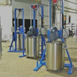 **油漆涂料实验室高速分散机小型电动油漆研磨分散机