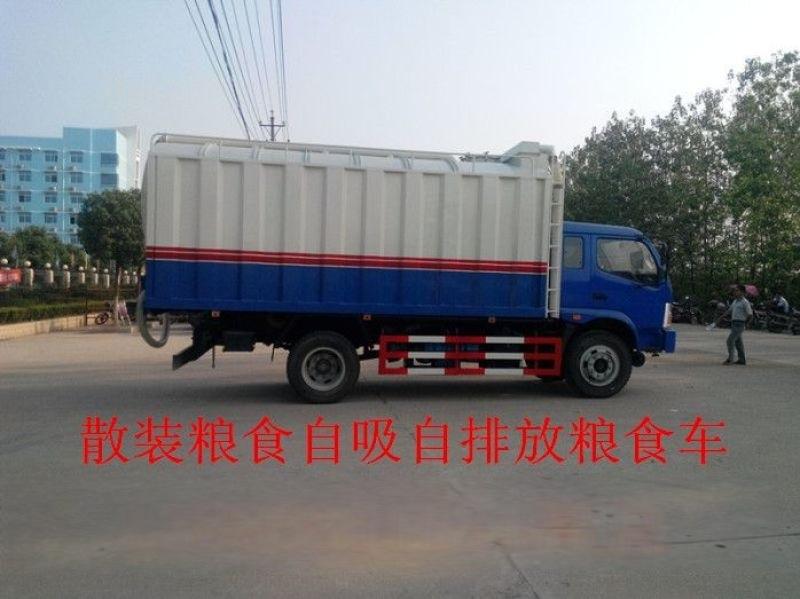 金昌解放J6散装饲料运输车厂家直销