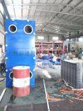 环保板式换热器生产厂家