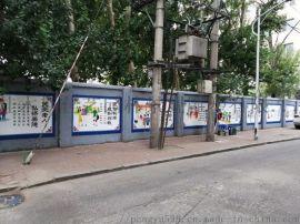 佳木斯美丽乡村文化墙宣传画