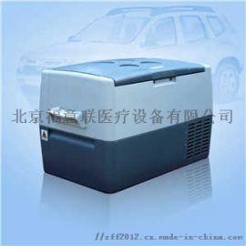 -20度冷冻试剂储运箱