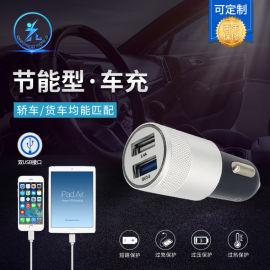 2.4A+QC3.0双USB车载充电器 滚花铝壳