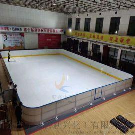 山東厂家直销冰球场围栏 PE板围栏界墙