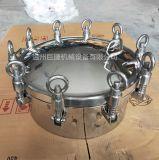 不锈钢吊环 挂钩式压力人孔盖、卫生级人孔