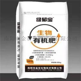 生物有机肥料价格详询:邓州丰夷肥业优惠政策