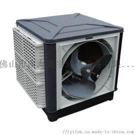 肇庆厂房降温设备推荐品牌蓝宇水冷空调