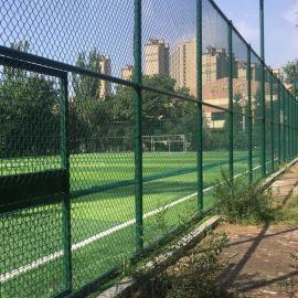 笼式足球场围网的生产厂家