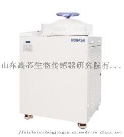 BKQ-B75L博科实验室灭菌器