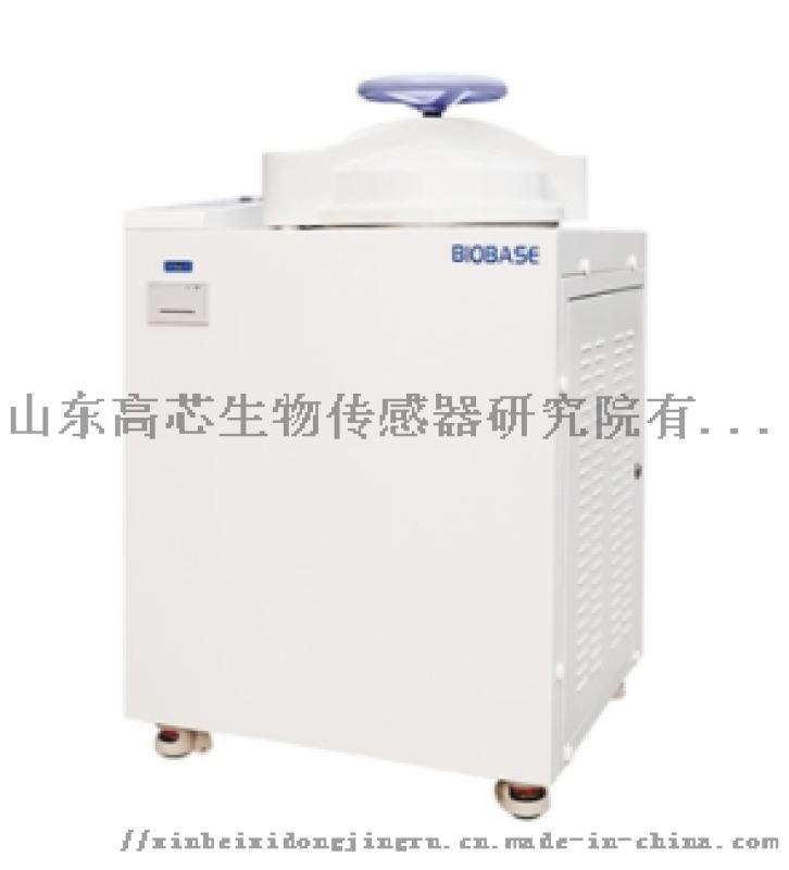 BKQ-B75L博科實驗室滅菌器