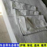 黑色生態袋, 貴州耐老化土工布袋