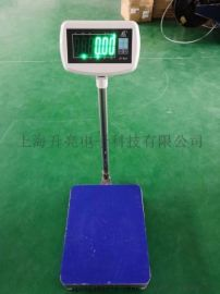 升亮B10-150kg电子台秤