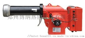 蒸汽锅炉醇基燃料燃烧器甲醇燃烧器廊坊节能环保定做
