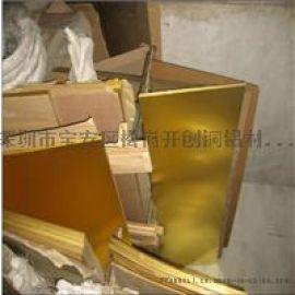 H62H65黄铜板 雕刻黄铜板 H59黄铜板