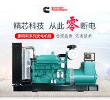 350kw柴油发电机CUMMINS详细技术参数