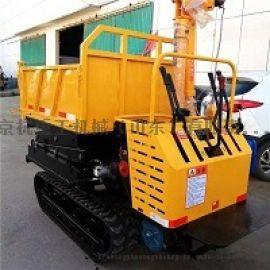 农用履带运输车 扶山地履带运输车 液压履带运输车