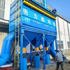 德力鑫环保定制生产单机布袋除尘器  专业除尘器选型