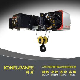 科尼钢丝绳电动葫芦 科尼欧式葫芦 科尼起重机
