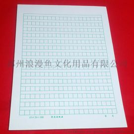 开封稿纸信纸印刷定制厂