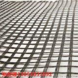 廠家直銷玻纖土工格柵