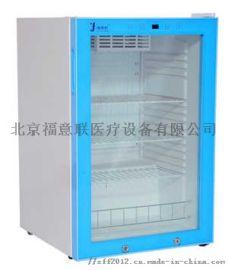 標准品20度恒溫保存箱