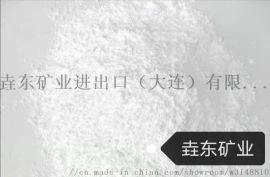 氢氧化镁(阻燃剂)