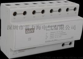 国内**防雷品牌--防雷器浪涌保护器生产厂家--浪涌保护器