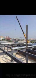 佛山八环承接深圳广州大小型钢结构房屋搭建