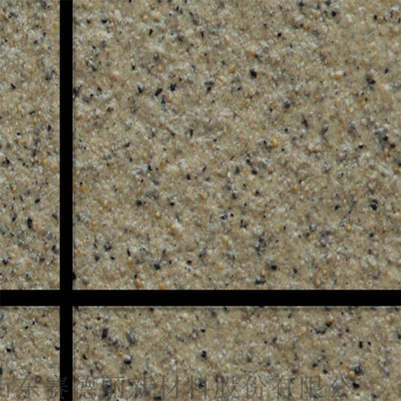 真石漆代加工 专业物流 施工指导 品质售后
