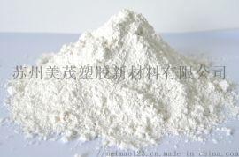 三聚氰胺聚磷酸盐MPP 尼龙聚酯专用无卤阻燃剂