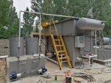 养猪场废水处理系统 养殖屠宰场污水处理设备 竹源