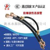 PVC橡膠防爆撓性連接管