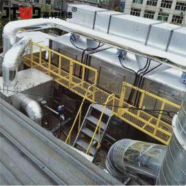 嘉特纬德活性炭喷漆房废气处理设备催化燃烧设备