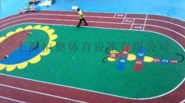 溧水幼儿园塑胶跑道厂家