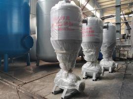 新型旋流除砂器(过滤器)——河南郑龙专利产品