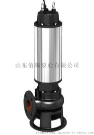 JYWQ排污泵无堵塞切割搅匀铰刀污水泵