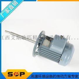 SOP300W高温马达厂家供应 质保一年