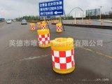 直銷反光交通安全設施防撞桶防撞墩滾塑加工