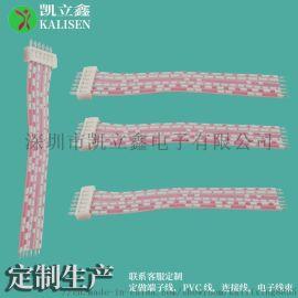 电子排线生产订制厂家 端子连接线加工订做厂