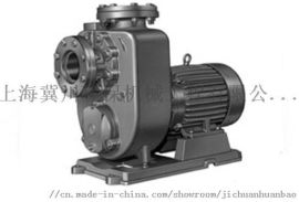 CMP/GMP自吸式离心泵