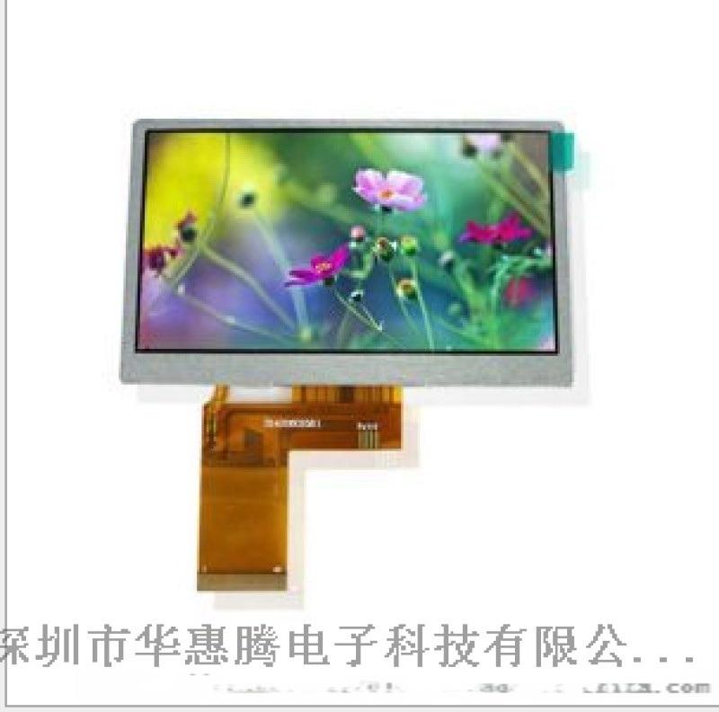 LCD触摸玻璃显示屏